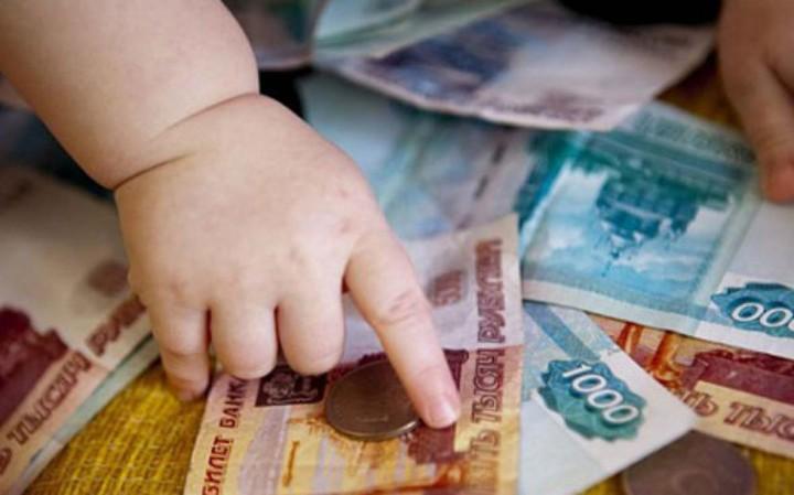 Взыскание алиментов в твердой денежной сумме на ребенка 2016, Юридическая фирма Миликор (Москва)